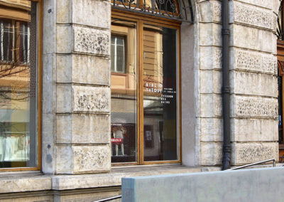 Bibliothèque2